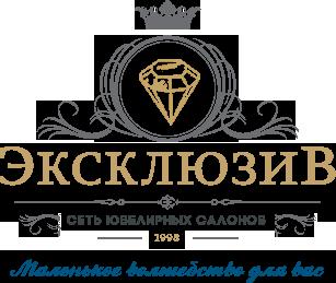 магазин ювелирных изделий в Казани